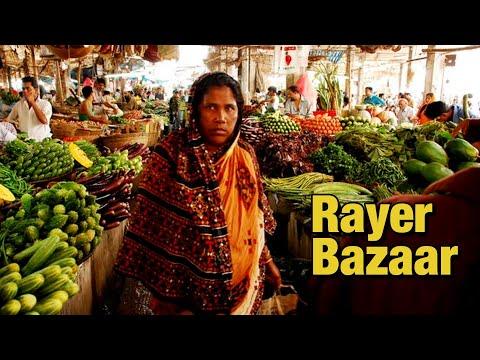 Rayer Bazaar