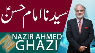 Subh E Noor | Syedna Imam Hassan (AS) | Nazir Ahmed Ghazi | 7 Nov 2018 | Headlines | 92NewsHD