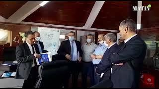La Plateforme Provinciale Des Jeunes d'Ifrane organise une formation dans les énergies renouvelables