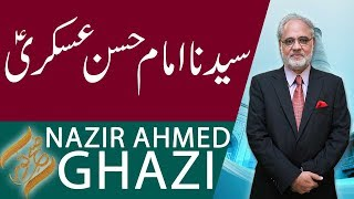 Subh E Noor | Syedna Imam Hassan Askari (AS) | 17 Nov 2018 | Headlines | 92NewsHD