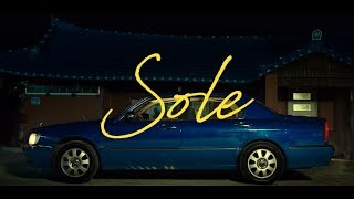Ride (feat. Thama) - SOLE