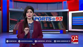 Sports At 92 - 1 February 2018 - 92NewsHDPlus