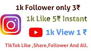 How to get tiktok heart tiktok video views instagram video