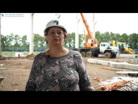 О ходе строительства Индустриального парка «Уфимский»