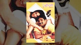 Telugu Full Movie - Sakhiya 2004 - Tarun, Nauheed, Lakshmi width=