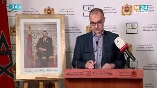 Conférence de presse du ministère de la Santé (02-04-2020)