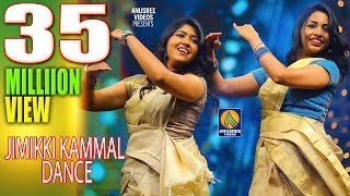 ജിമിക്കി കമ്മൽ പൊളിച്ചടുക്കി Jimikki Kammal Dance Perfomance by Indian School of Commerce