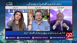 Night Edition | NAB court attack | Imran Khan Decision | I'll leave politics  Imran Khan-13 Oct 2017