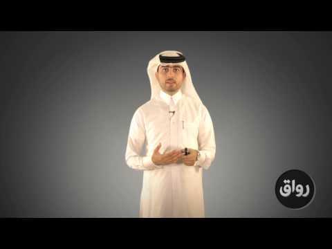 رواق  الإعلام الإجتماعي   المحاضرة 3   الجزء 1