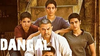 Dangal Full Movie HD ¦ Aamir Khan, Fatima Shaikh, Sanya ¦ Full Movie Promotional Event width=