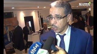 Troisième Rencontre africaine sur l'efficacité énergétique