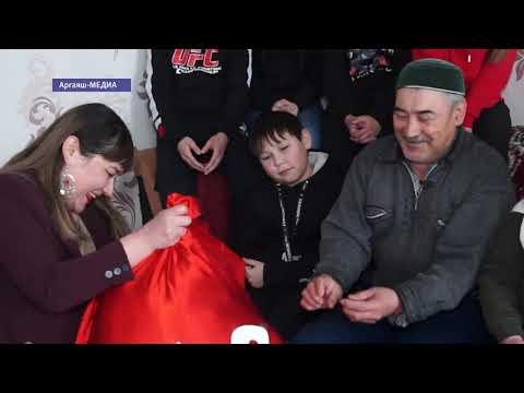 Аргаяшцы стали участниками грантового проекта «Шаяр»