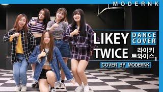 [5인 Ver.]TWICE(트와이스)_ LIKEY(라이키) 5인 안무(Dance Cover)