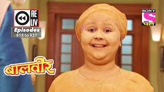 Weekly Reliv - Baalveer -  31st Mar  to 06th Apr 2018  - Episode 915 to 921 width=