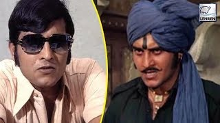 OMG! Vinod Khanna Debuted His Filmy Career As A Villain | Lehren Diaries
