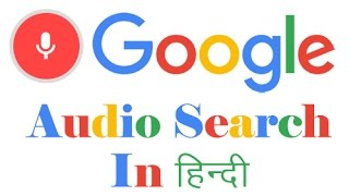[ हिंदी ]How Live Google Audio Search Engine Feature Works Explained in Video in Hindi