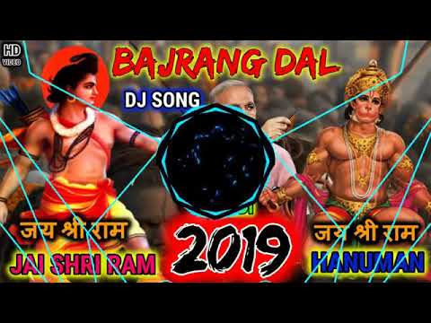 Bajrang dal song download free
