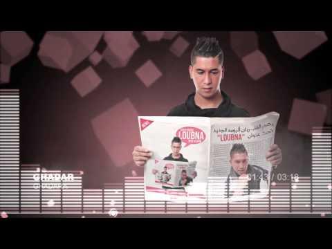 cheb-rayan-ghadara-audio-officiel-cheb-rayan-officiel