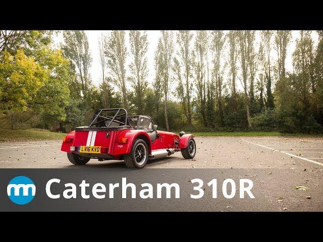 Caterham Seven 310R
