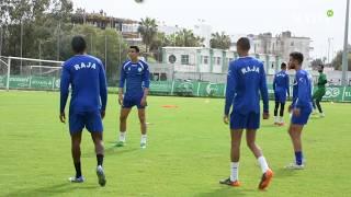 Derby casablancais : Les joueurs du Raja déterminés à battre le WAC samedi