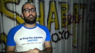 קריאה להפגין עם התנועה הליברלית החדשה בכיכר הבימה במוצש