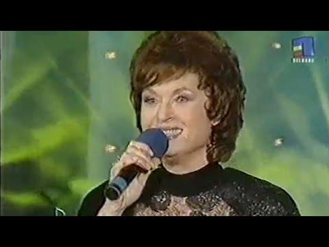 Angela Similea - Casa mea