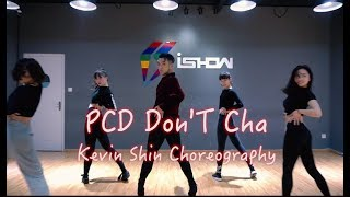 "PCD ""Don't Cha"" Dance 