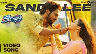 Sema Songs   Sandalee Video Song   G.V. Prakash Kumar, Arthana Binu   Valliganth   Pandiraj width=