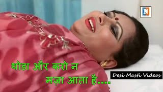Wife Affair | Patient with Doctor | Indian Housewife Extramarital Affair | Hindi Short Film Latest width=