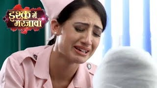 Ishq Mein Marjawan - 17th February  2018 |  Latest Today News| Colors Tv New TVSerial 2018