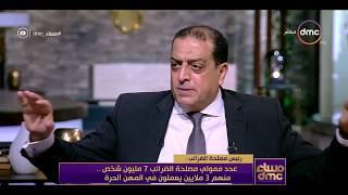 مساء dmc - رئيس مصلحة الضرائب : عدد ممولي مصلحة الضرائب 7 مليون منهم 3 مليون مهن حرة