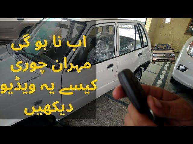 Download Thumbnail For Suzuki Mehran Vxr 2019 Review Mehran Car