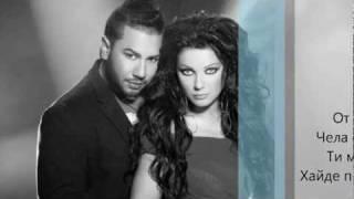 EMANUELA & DJORDAN - OT MOITA YSTA [LYRICS ON SCREEN] CD RIP