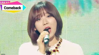 [Comeback Stage] SunnyHill  - Child in Time , 써니힐 - 교복을 벗고, Show Music core 20150131