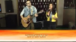 Куркума - Natural Blues (Cover)