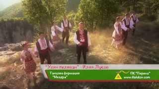 """ИЛИЯ ЛУКОВ """"УСИН ПЕЛИВАН"""""""