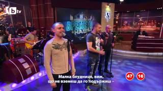 Борис Солтарийски,Евгени и Годжи - Малка блудна жена