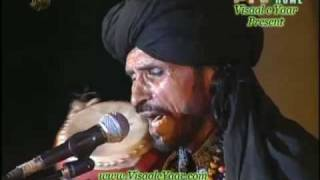 Punjabi Sufi Kalam(Nachna Painda Aye)Sain Zahoor.By Visaal