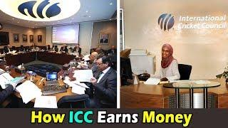 How ICC Earns Money from Cricket । आई सी सी कैसे कमाते हैं