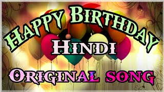 Bar Bar Din Yeh Aaye ~ Happy birthday Hindi Song | Full HD |