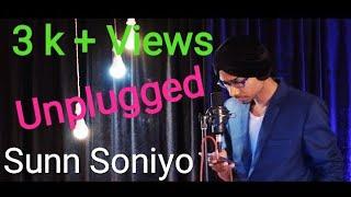 Sunn Soniyo Sunn Dil Da | Heart Touching Song | Ashish Gupta Official