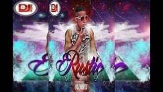 Rustic - Breteando En Lo Oscuro (Retana Records)