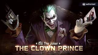 Joker AOV (Hero Baru Mobile Arena Garena)