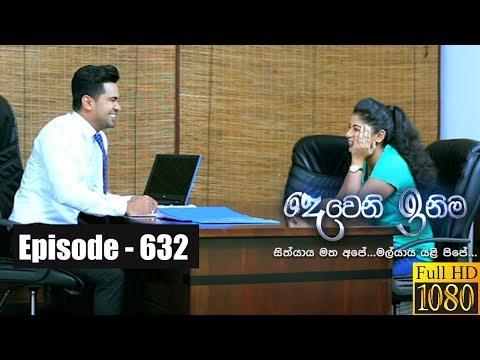 Download Video Deweni Inima | Episode 632 10th July 2019