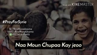 Na Muh Chupaake Jiyo  WhatsApp Status Mahendra Kapoor Hamraaz 1967