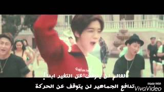 Luhan - your song [Arabic sub]