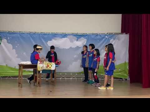 戲劇演出 折箭 第一組 第三幕 - YouTube