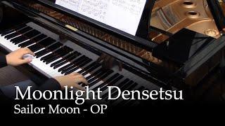 Moonlight Densetsu - Sailor Moon OP [piano]