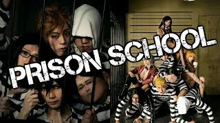 PRISON SCHOOL BEST COSPLAY IN REAL LIFE LIKE A BOSS