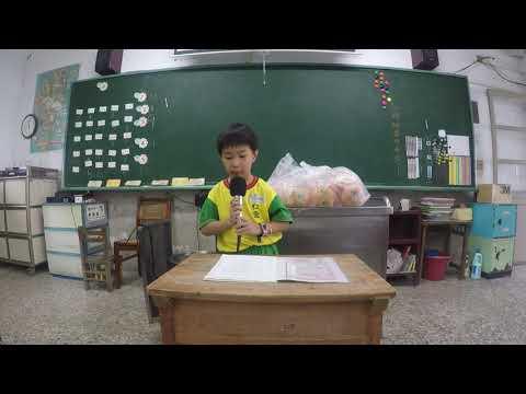 自我介紹12 - YouTube